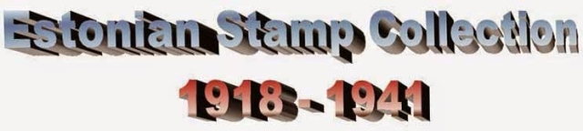 EstonianStampCollection