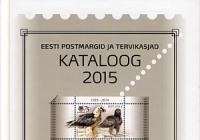 ems_kat15a