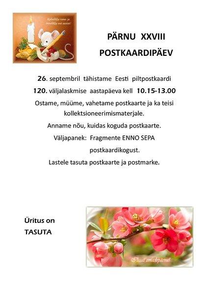 Prn_XXVIII_postkaardipaev
